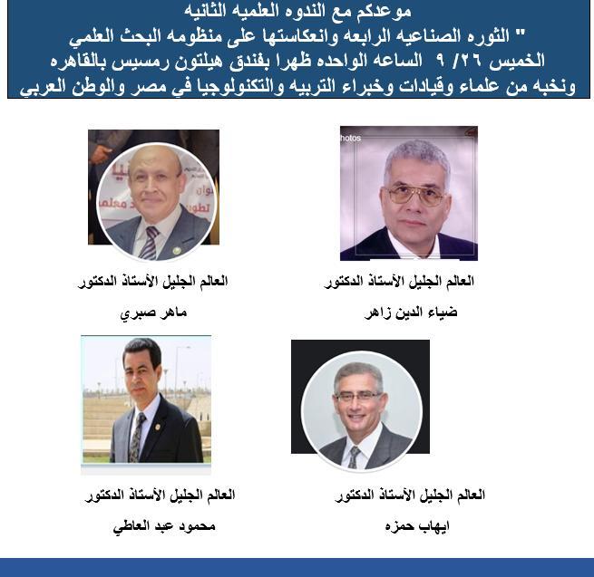 Dr_ehab
